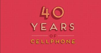40_ans_de_téléphonie_portable